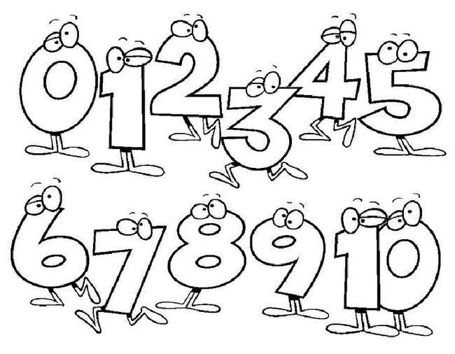Розмальовки з цифрами