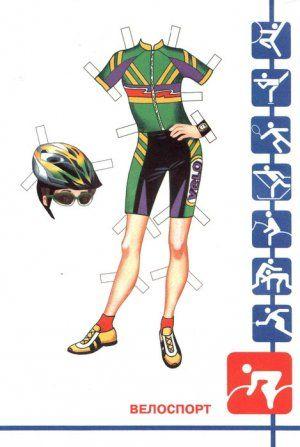 Одяг для спорту