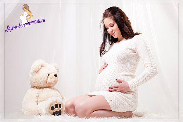 Особливості третю вагітність
